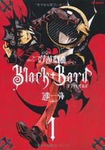 One Peace Books Adds Ichiya Sazanami's Black Bard, Shohei Manabe's Smuggler Manga | Anime News | Scoop.it