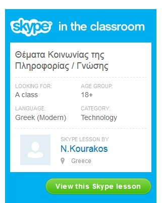 Skype lessons | Wiki_Universe | Scoop.it