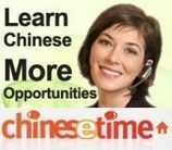 500 most common chinese characters, 500个最常用汉字列表 - Learn Chinese Tools&Resources学中文工具和资料 - Learn Chinese Mandarin Online with the best Chinese school - ChineseTime School | Dual Language Education | Scoop.it
