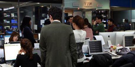 Cyberattaque contre des sites gouvernementaux en Corée du Sud   Geeks   Scoop.it