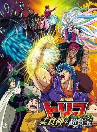 Toriko | Game Mobile Hot | Scoop.it