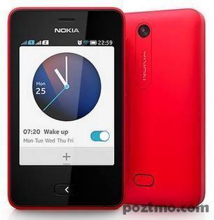 Spesifikasi Harga Nokia Asha 501 - Dual SIM | Berita terkini | Scoop.it