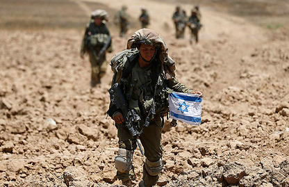 Gaza war report must be published at once - Ynetnews | 911 | Scoop.it