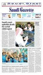 Male nurse in Jeddah dies of coronavirus | Front Page | Saudi Gazette | MERS-CoV | Scoop.it