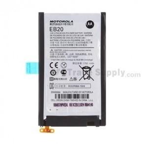 Motorola Atrix HD MB886 Battery | Cell phone | Scoop.it