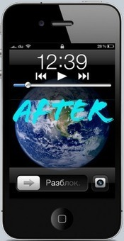 Better LockScreen Camera Cydia Tweak To Change Lockscreen Camera Icon ~ Geeky Apple - The new iPad 3, iPhone iOS6 Jailbreaking and Unlocking Guides | Best iPhone Applications For Business | Scoop.it