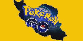 Pokemon GO indir | Deniz Diri | Scoop.it