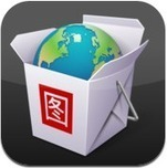 Around the World with 15 Cool Geography Apps | Everything iPads | Scoop.it