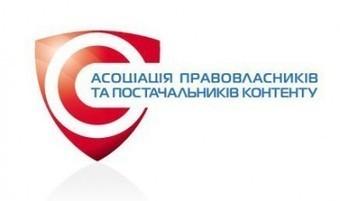 АППК поддержала законопроект «О защите авторского права и смежных прав в сети Интернет»   compnet   Scoop.it