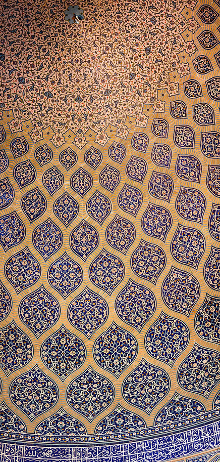 Safavid Surfaces and Parametricism | Features | Archinect | [THE COOL STUFF] | Scoop.it