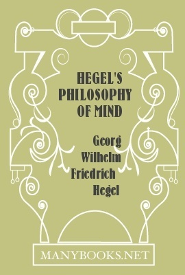 Hegel's Philosophy of Mind (free eBook) | Husserl's Phenomenology | Scoop.it