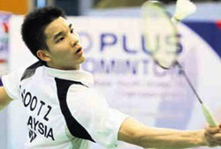 Badminton: Malaysia's Teck Zhi crowned Asian junior champion - Astro Awani | Malaysian Youth Scene | Scoop.it