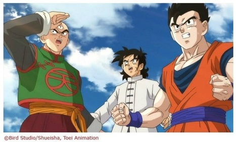 Selecta Visión licencia DBZ Battle of Gods | Documentary | Scoop.it