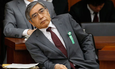 Japan's QE will leave its workers out of pocket with lower quality of life | Freeters in Japan | Scoop.it