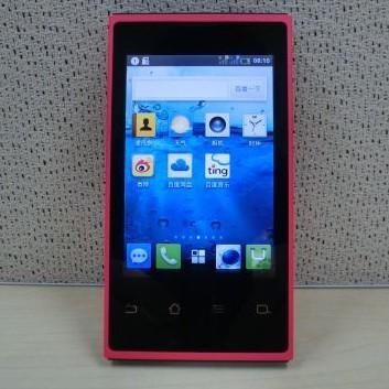 Baidu Cloud : un smartphone avec 300Go de mémoire | La tête dans le Cloud | Scoop.it