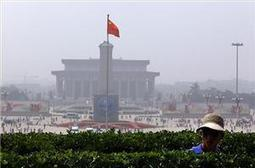 Tiananmen provokes fresh China-US spat | Comparative Government and Politics | Scoop.it