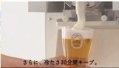 Une bière à mousse refroidissante | Tout le web | Scoop.it
