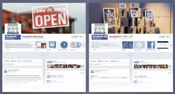 New Facebook Global Pages framework help marketers tailor content to specific ... - Brafton | Facebook Marketing All News | Scoop.it