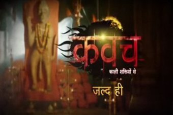 Kavach Serial Story and Star cast on Colors | Entertain2Fun | Scoop.it