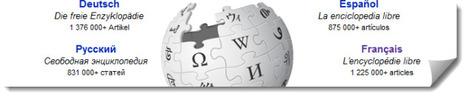 5 astuces pour devenir un pro de Wikipedia ! | Time to Learn | Scoop.it