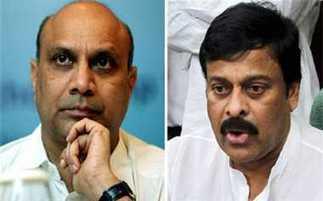 तेलंगाना राज्य विवाद पर चिरंजीवी के बाद पल्लम राजू ने भी दिया इस्तीफा - News in Hindi | World Latest News | Scoop.it