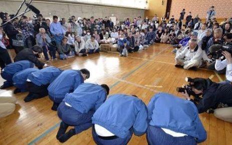 La communication de crise au Japon: d'abord se prosterner devant les caméras | Communication | Scoop.it