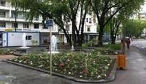 Annecy : le square de la gare bientôt transformé | Annecy | Scoop.it