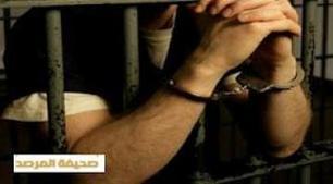 العراق تعذب عشرين سجينا سعوديا - السكينة | torture | Scoop.it