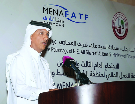 QATAR: Setting up a centre to combat money laundering | Money laundering (AML) | Scoop.it