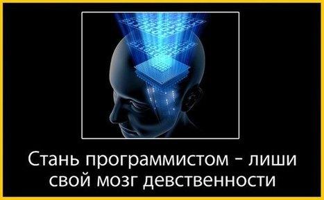 Стать программистом легко. Заходи на сервис по изучению программирования... | Battlefield 1 Купить | Scoop.it