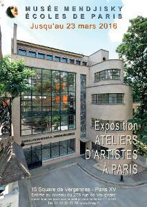 XVe : Un chef-d'œuvre de l'architecture Art déco nouveau palais du vitrail | artexpo | Scoop.it