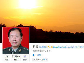 Hawkish Chinese General Joins Social Media Fray - Sets up Weibo account!! | China Commentary | Scoop.it