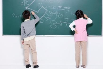 La lutte de l'Education Nationale contre les stéréotypes de genre | égalité femmes-hommes | Scoop.it