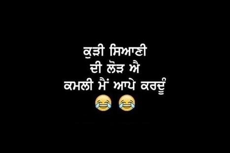 Sohni Punjabi Kudi - Whatsapp DP Status | Best Whatsapp Status, Cool ...