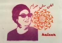 Égypte• La révolte des artistes | Égypt-actus | Scoop.it