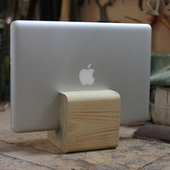 WUSTAND - The minimal wood stand for MacBook Pro and iPad | WUSTAND | Scoop.it