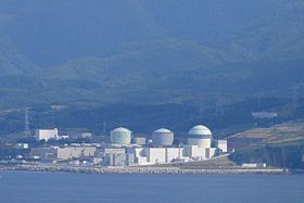 Au Japon, redémarrage du premier réacteur nucléaire depuis Fukushima | LeMonde.fr | Japon : séisme, tsunami & conséquences | Scoop.it