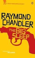 """""""The Big Sleep"""" by Raymond Chandler 