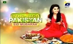 Dramasonline.com | Thedramasonline.com watch Pakistani Dramas online | hrinterview.in | Scoop.it
