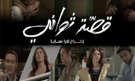 Lebanese Filmmaker, Between Beirut and the Oscars - Al-Monitor | Lebanon | Scoop.it