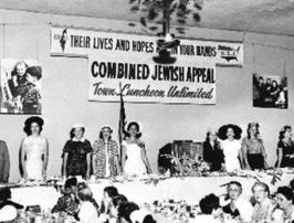 The American Jewish Experience in the Twentieth Century: Antisemitism and Assimilation, The Twentieth Century, Divining America: Religion in American History, TeacherServe, National Humanities Center | The Discrimination of Jews in the U.S. | Scoop.it