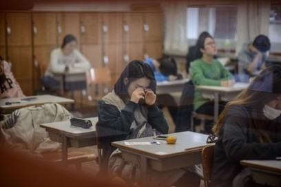 Women are better than men at learning English. That's not necessarily a good sign. | English as an international lingua franca in education | Scoop.it