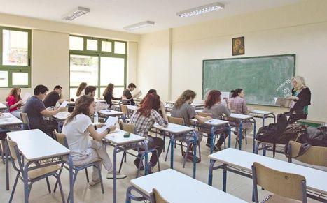 Υπεραριθμίες εκπαιδευτικών:Όλα όσα πρέπει να γνωρίζουν οι εκπαιδευτικοί | AlfaVita - Εκπαιδευτικό Ενημερωτικό Δίκτυο | Informatics Technology in Education | Scoop.it