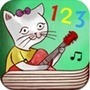 Learning Counting with Music Instruments | Educational Apps and Beyond | Scoop.it