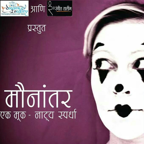 Prepare to be speechless; Pune to host its first ever mime play competition - Daily News & Analysis | Le corps parle | Scoop.it