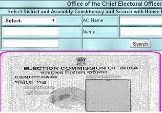 Indian Election Voter ID Card state wise status checking online 2014 | Voter Id Card online Enrollment 2014 | Scoop.it