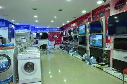 Electronic Goods Showrooms Chandigarh | Hingola | Scoop.it
