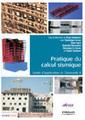 Salon écobat 2015 : Le rendez-vous des professionnels du bâtiment et de la ville durables | conférence expos développement durable énergie | Scoop.it