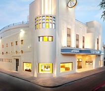 UK Supreme Court Recognizes Cultish Scientology as Official Religion - ZIONICA.com | 727 Industries | Scoop.it