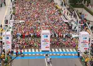Pourquoi la distance du marathon est-elle de 42.195 km ? | running & co | Scoop.it